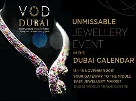 نمایشگاه طلا و جواهر دبی
