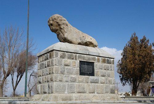 Hamedan City