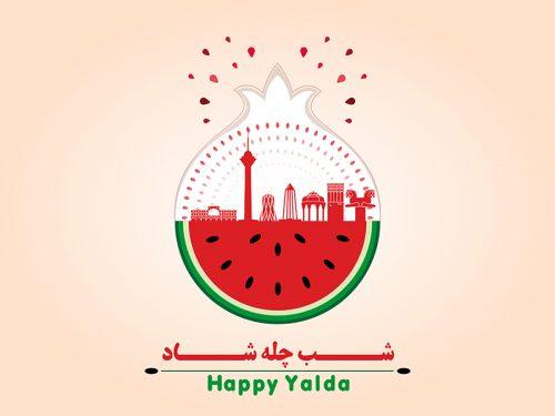 یلدا-2