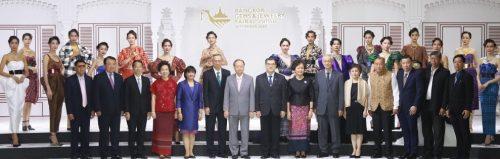 نمایشگاه طلا و جواهر بانکوک - 1