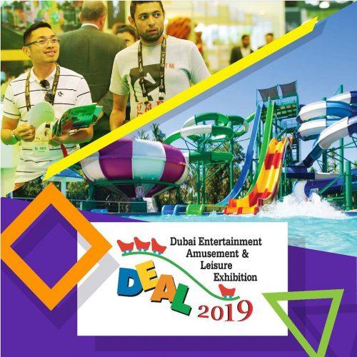 نمایشگاه تفریح و سرگرمی دبی