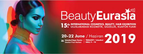 نمایشگاه محصولات زیبایی استانبول